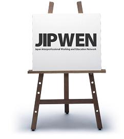 JIPWEN